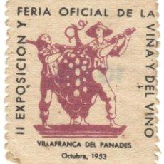 Sellos: II EXPOSICIÓN Y FERIA OFICIAL DE LA VIÑA Y DEL VINO - VILLAFRANCA DEL PANADÈS 1953. Lote 169987768