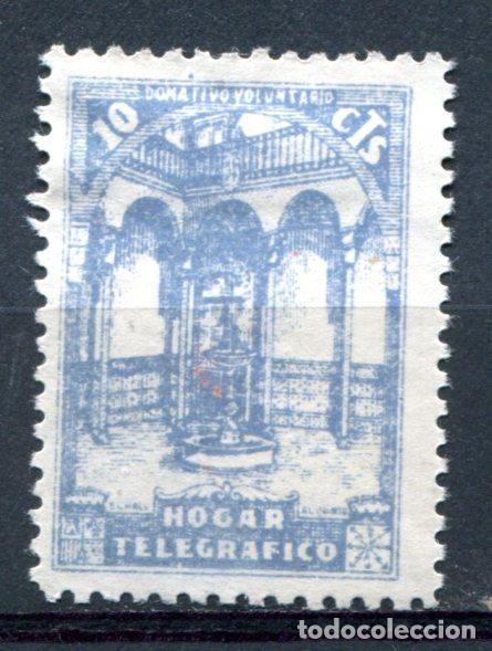 EDIFIL 13 DE BENEFICENCIA DE TELÉGRAFOS. VER DESCRIPCIÓN (Sellos - España - Guerra Civil - Beneficencia)
