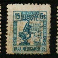 Sellos: ESPECIAL MÓVIL MEDICAMENTOS. MICROSCOPIO 1939/41. Lote 170146685