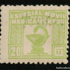 Sellos: ESPECIAL MÓVIL MEDICAMENTOS 1937. Lote 170146689