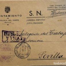 Sellos: SOBRE AYUNTAMIENTO CASTILLEJA DEL CAMPO. FRANQUICIA. CENSURA MILITAR SEVILLA. Lote 170180688