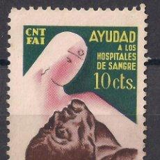 Sellos: GUERRA CIVIL. VIÑETAS CNT FAI AYUDAD A LOS HOSPITALES DE SANGRE ** LOT010... Lote 170351328