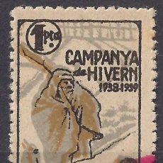Sellos: VIÑETA GUERRA CIVIL. CAMPANYA DE HIVERN 1938-1939 ** LOT010.. Lote 170358652