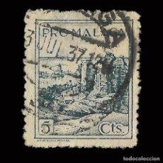 Sellos: SELLOS. ESPAÑA. EMISIONES LOCALES MÁLAGA. PRO MÁLAGA 5CTS. MATASELLO 3 JULIO 1937. Lote 170398864