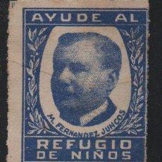 Sellos: VIÑETA. --AYUDE AL REFUGIO DE NIÑOS.-- M.FERNANDEZ JUNCOS, VER FOTO. Lote 170412700