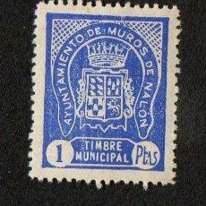 Sellos: SELLO LOCAL TIMBRE MUNICIPAL SELLOS FISCALES AYTO DE MUROS DE NALÓN ASTURIAS. Lote 170422605