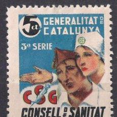 Sellos: VIÑETA REPUBLICANA GUERRA CIVIL CONSELL DE SANITAT DE GUERRA. * CHARNELA LOT010.. Lote 170431896