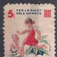Sellos: VIÑETA REPUBLICANA GUERRA PER LA SALUT DELS INFANTS PRO INFANCIA 1935 SEGELL CATALÁ * LOT010.. Lote 170432416