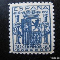 Sellos: 1936, ESTADO ESPAÑOL, ESCUDO DE ESPAÑA, EDIFIL 801. Lote 170507052