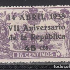 Sellos: ESPAÑA, 1938 EDIFIL Nº 755 /**/ . Lote 170561420