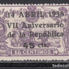 Sellos: ESPAÑA, 1938 EDIFIL Nº 755 /**/ . Lote 170561444