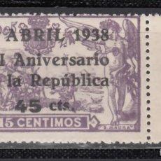 Sellos: ESPAÑA, 1938 EDIFIL Nº 755 /**/ . Lote 170561472
