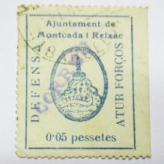 Sellos: VIÑETA DE 0,05 PTS AYUNTAMIENTO DE MONTCADA I REIXAC (BARCELONA). GUERRA CIVIL ESPAÑOLA. LOTE 0020. Lote 170692760