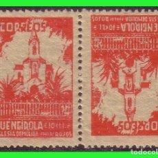 Sellos: MÁLAGA FUENGIROLA, SELLOS LOCALES GUERRA CIVIL, FESOFI Nº 16PC (*). Lote 170742680