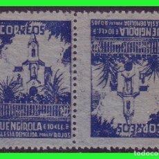 Sellos: MÁLAGA FUENGIROLA, SELLOS LOCALES GUERRA CIVIL, FESOFI Nº 17PC (*). Lote 170742695