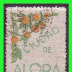 Sellos: MÁLAGA ALORA, SELLOS LOCALES GUERRA CIVIL, FESOFI Nº 5A (O). Lote 170748030