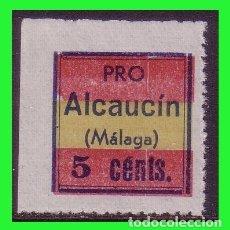 Sellos: MÁLAGA ALCAUCIN, SELLOS LOCALES GUERRA CIVIL, FESOFI Nº 2 * *. Lote 170779960