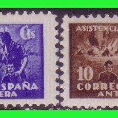Sellos: MÁLAGA ANTEQUERA, SELLOS LOCALES GUERRA CIVIL, FESOFI Nº 13 Y 14 *. Lote 170781115