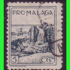 Sellos: MÁLAGA MÁLAGA, SELLOS LOCALES GUERRA CIVIL, FESOFI Nº 36 (O) . Lote 170782190