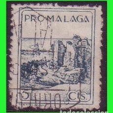 Sellos: MÁLAGA MÁLAGA, SELLOS LOCALES GUERRA CIVIL, FESOFI Nº 37 (O) . Lote 170782700