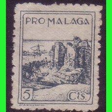 Sellos: MÁLAGA MÁLAGA, SELLOS LOCALES GUERRA CIVIL, FESOFI Nº 40 (O) . Lote 170782955