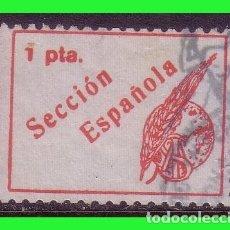 Sellos: SIA, GUILLAMON Nº 1612 (*). Lote 170857835