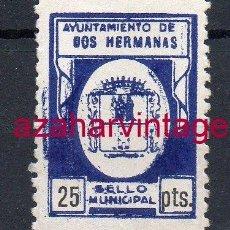 Sellos: RARISIMO SELLO FISCAL MUNICIPAL DE 25 PESETAS DE DOS HERMANAS, SEVILLA. Lote 170859495