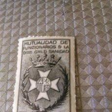 Sellos: SELLO MUTUALIDAD DE CORREOS APORTACION VOLUNTARIA 10 CTS. Lote 170911029