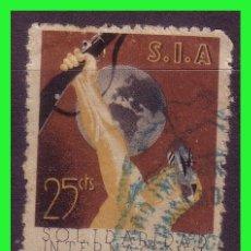 Sellos: SIA, GUILLAMON Nº 1624 (O). Lote 170927140
