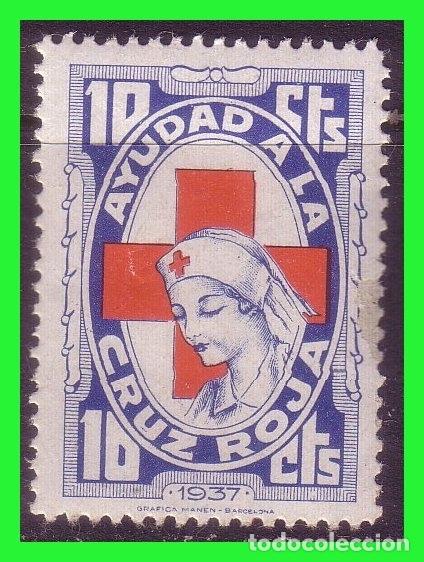 CRUZ ROJA ESPAÑOLA, VIÑETAS REPUBLICANAS, GUILLAMON Nº 1642 * (Sellos - España - Guerra Civil - Viñetas - Nuevos)