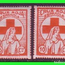 Sellos: CRUZ ROJA ESPAÑOLA, VIÑETAS REPUBLICANAS, GUILLAMON Nº 1660 Y 1661 *. Lote 170928910