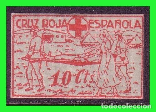 CRUZ ROJA ESPAÑOLA, VIÑETAS REPUBLICANAS, GUILLAMON Nº 1659 * * (Sellos - España - Guerra Civil - Viñetas - Nuevos)