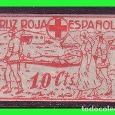 Sellos: CRUZ ROJA ESPAÑOLA, VIÑETAS REPUBLICANAS, GUILLAMON Nº 1659 * *. Lote 170929455