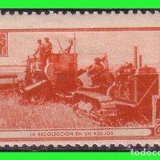 Sellos: AMIGOS DE LA URSS, VIÑETAS REPUBLICANAS, GUILLAMON Nº 1693E *. Lote 170932605