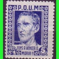 Sellos: POUM, VIÑETAS REPUBLICANAS, GUILLAMON Nº 1835 * *. Lote 170935565