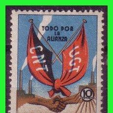 Sellos: CNT - UGT, VIÑETAS REPUBLICANAS, GUILLAMON Nº 1914 *. Lote 170936420