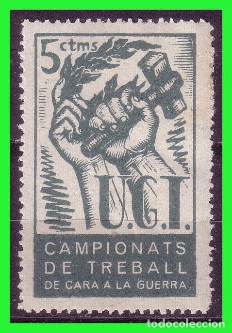 UGT, VIÑETAS REPUBLICANAS, GUILLAMON Nº 1979 * (Sellos - España - Guerra Civil - Viñetas - Nuevos)