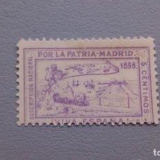 Sellos: VIÑETA - 1898 - PRO PATRIA - MADRID - CON MOTIVO Y FINANCIACION DE LA GUERRA DE CUBA AÑO 1898.. Lote 170941075