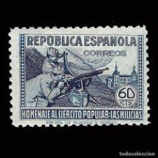 Sellos: SELLOS. ESPAÑA. II REPÚBLICA. 1938. HOMENAJE AL EJÉRCITO POPULAR.60C AZUL NUEVO** EDIFIL. Nº796. Lote 170941100