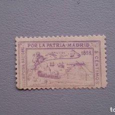 Sellos: VIÑETA - 1898 - PRO PATRIA - MADRID - CON MOTIVO Y FINANCIACION DE LA GUERRA DE CUBA AÑO 1898.. Lote 170941140