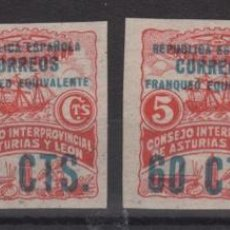 Sellos: 1936 - 1937 ASTURIAS Y LEÓN EDIFIL 8/11S** MNH VC 300,00€. Lote 170948655