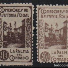 Sellos: LA PALMA DEL CONDADO, HUELVA. 5 CTS, DOS COLORES- VER FOTO. Lote 170986224