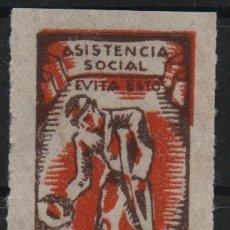Sellos: VIÑETA, 10 CTS,-ASISTENCIA SOCIAL,NUEVA CON GOMA, VER FOTO. Lote 170986287