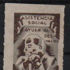 Sellos: VIÑETA, 25 CTS,-ASISTENCIA SOCIAL,NUEVA CON GOMA, VER FOTO. Lote 170986313