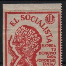 Sellos: VALLADOLID, 10 CTS,--EL SOCIALISTA- REVERSO- GRUPO SOCIALISTA FEMENINO- VER FOTO. Lote 170986594