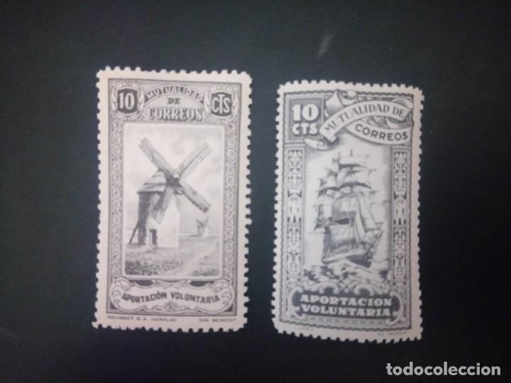 MUTUALIDAD DE CORREOS, APORTACIÓN VOLUNTARIA (Sellos - España - Guerra Civil - Beneficencia)