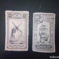 Sellos: MUTUALIDAD DE CORREOS, APORTACIÓN VOLUNTARIA . Lote 171002080