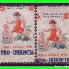 Sellos: SEGELL PRO INFANCIA, VIÑETAS REPUBLICANAS, GUILLAMON Nº 2284 (*) VARIEDADES. Lote 171060075