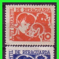 Sellos: AJUT INFANTIL DE RERAGUARDA, VIÑETAS REPUBLICANAS, GUILLAMON Nº 2287 A 2289 * . Lote 171060874