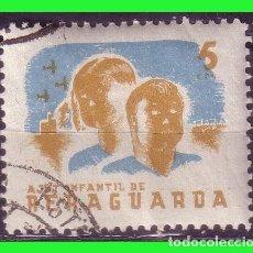 Sellos: AJUT INFANTIL DE RERAGUARDA, VIÑETAS REPUBLICANAS, GUILLAMON Nº 2290 (O). Lote 171060902